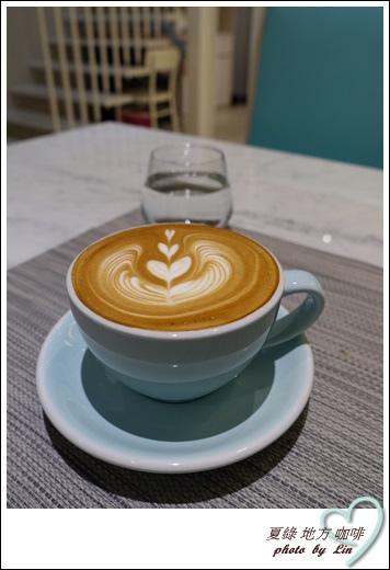 夏綠 地方咖啡 (34)