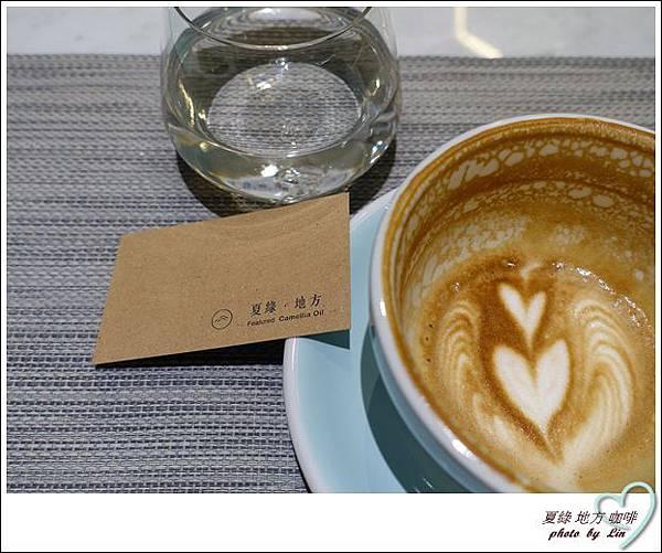 夏綠 地方咖啡 (45)