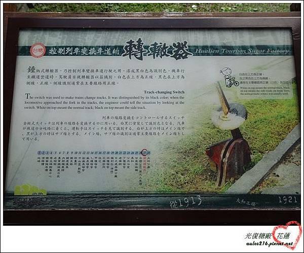 2017新年旅遊 (545)