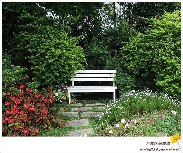 花露農場 (119)
