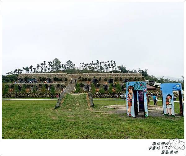 港寮枝179(24露) (24)