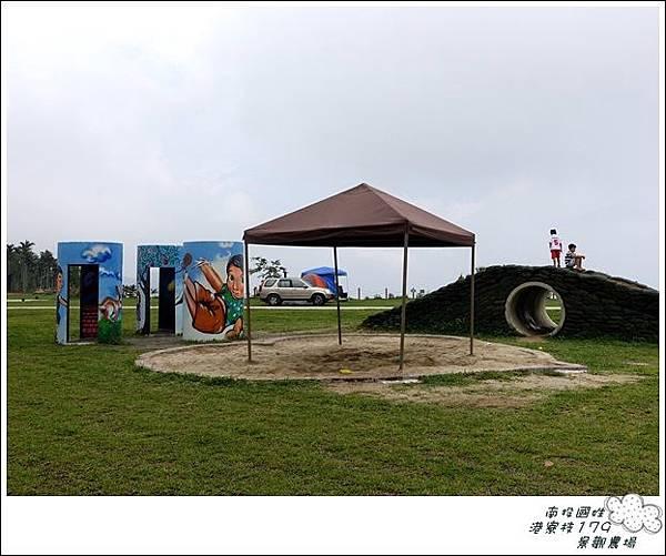 港寮枝179(24露) (29)