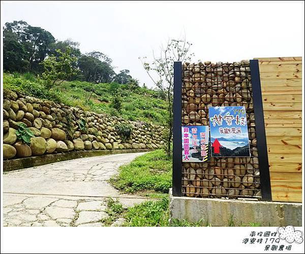 港寮枝179(24露) (3)