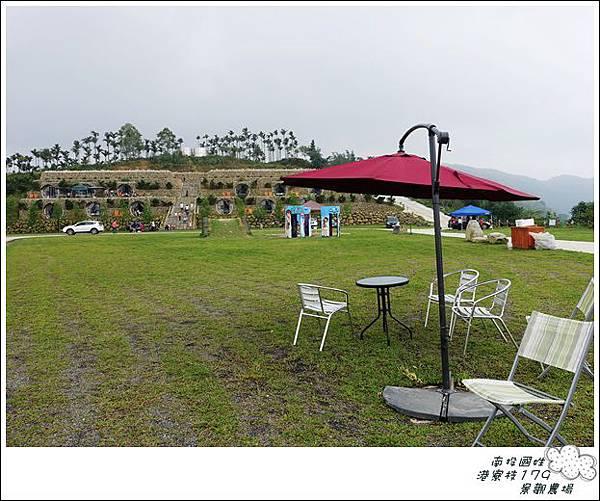 港寮枝179(24露) (45)