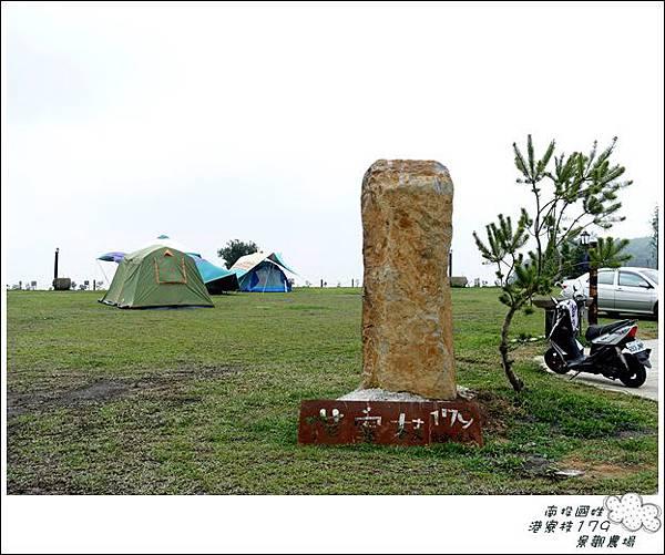 港寮枝179(24露) (47)