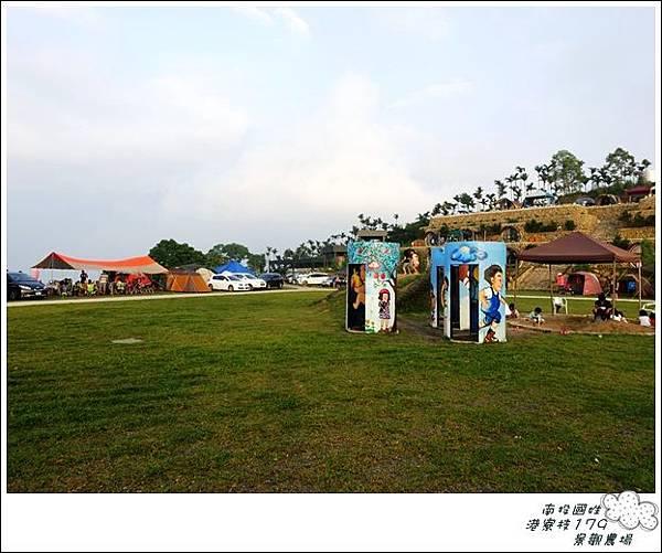 港寮枝179(24露) (94)