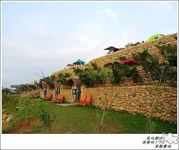 港寮枝179(24露) (96)