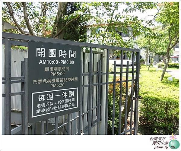 台南玉井隱田 (140)