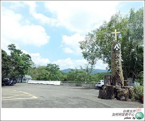 台南玉井 (8)