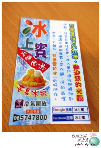 台南玉井 (30)