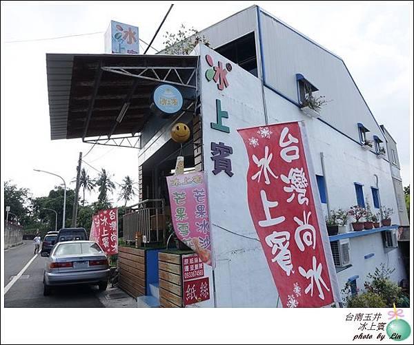 台南玉井 (43)
