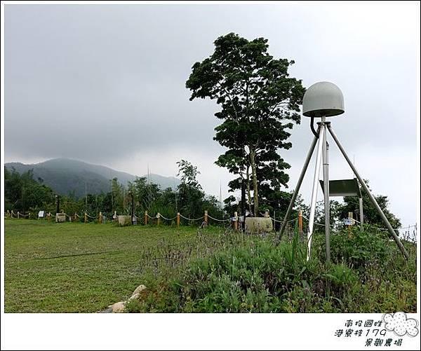 港寮枝179(24露) (32)