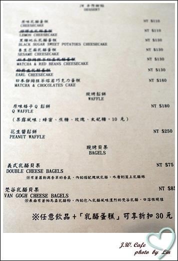 JW cafe (2)