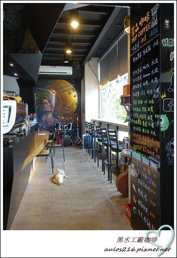 黑水工廠咖啡館 (7)