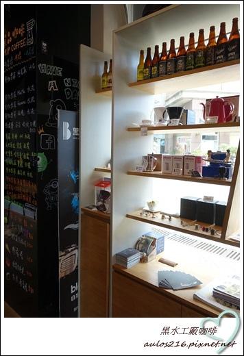 黑水工廠咖啡館 (9)