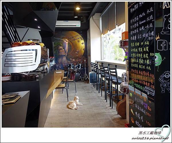 黑水工廠咖啡館 (8)