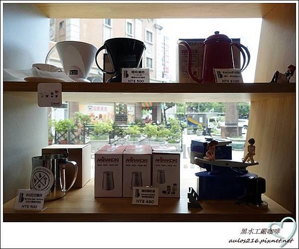 黑水工廠咖啡館 (10)