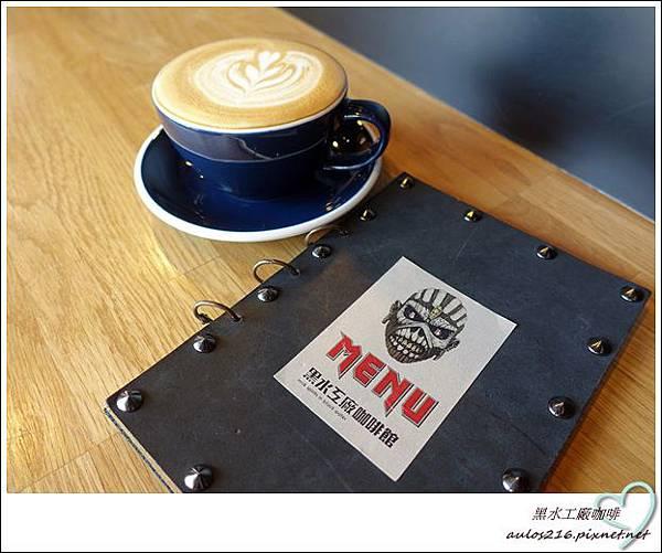 黑水工廠咖啡館 (23)
