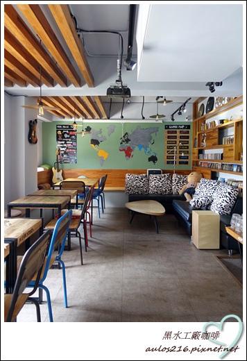 黑水工廠咖啡館 (40)