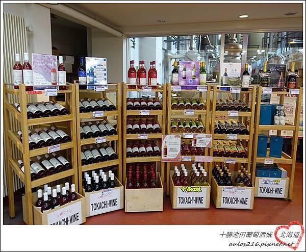 2017北海道 (303)