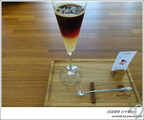成真咖啡 (22)