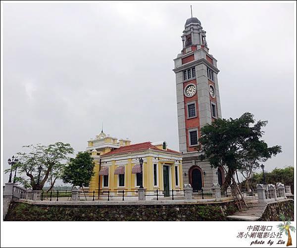 海南島 121