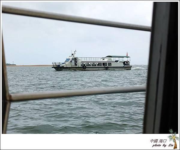 海南島 173