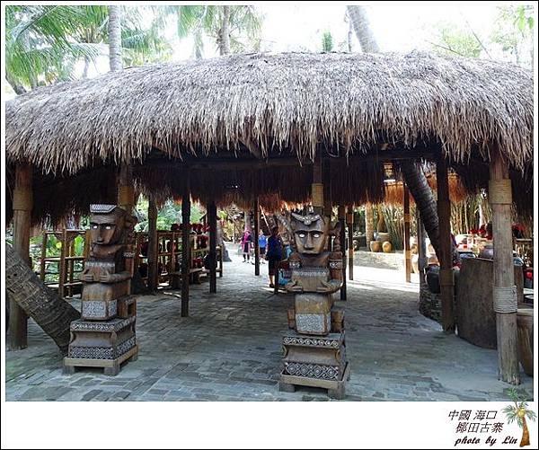 海南島 235