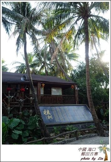 海南島 260