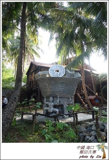 海南島 269