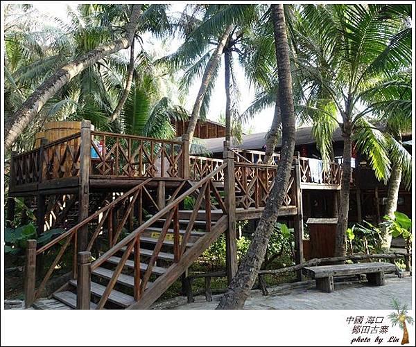 海南島 273