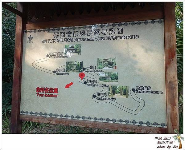 海南島 262