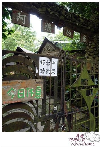 阿將的家(25露) (68)