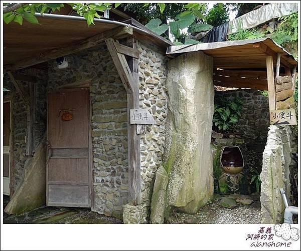 阿將的家(25露) (61)