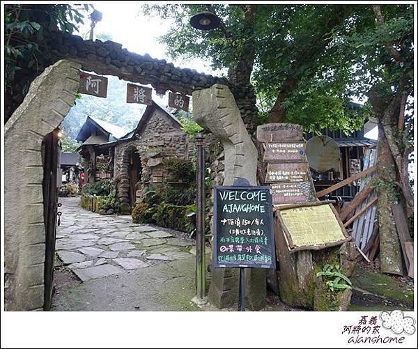 阿將的家(25露) (115)