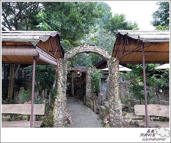 阿將的家(25露) (251)