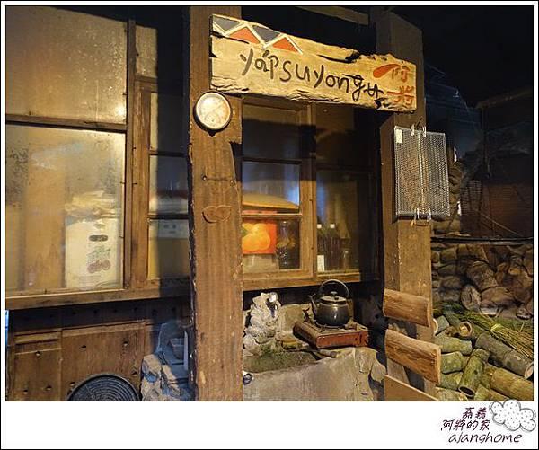 阿將的家(25露) (261)