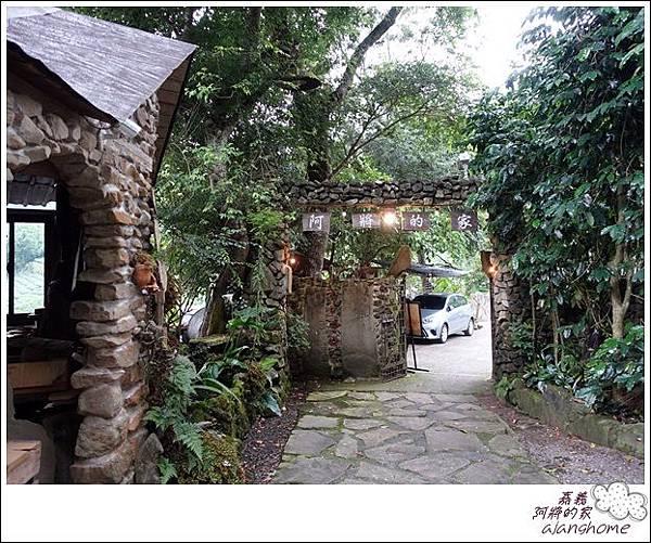 阿將的家(25露) (269)