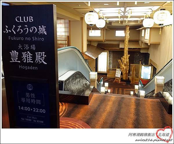 2017北海道 (475)