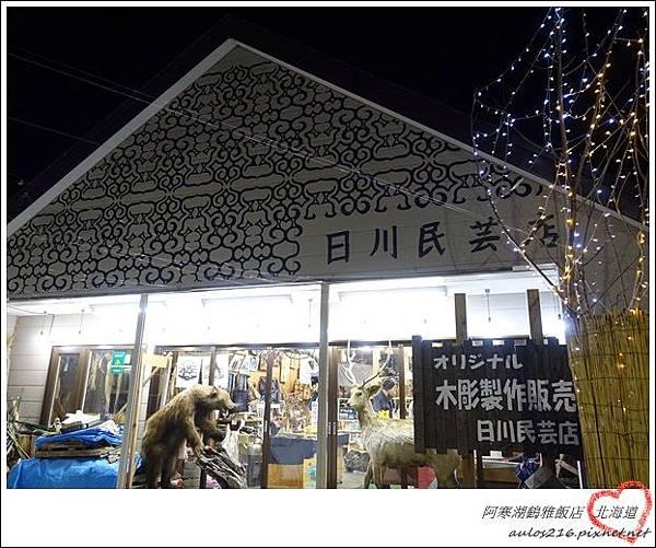 2017北海道 (577)