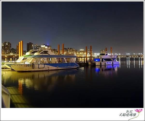 大稻埕碼頭 (12)