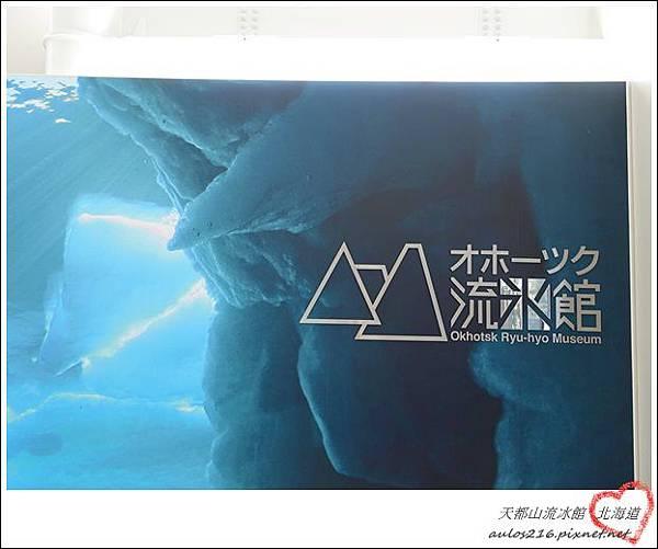 2017北海道 (715)