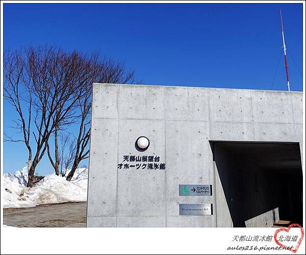 2017北海道 (713)