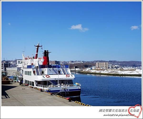 2017北海道 (778)