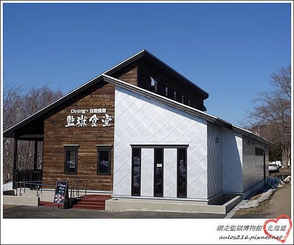 2017北海道 (969)