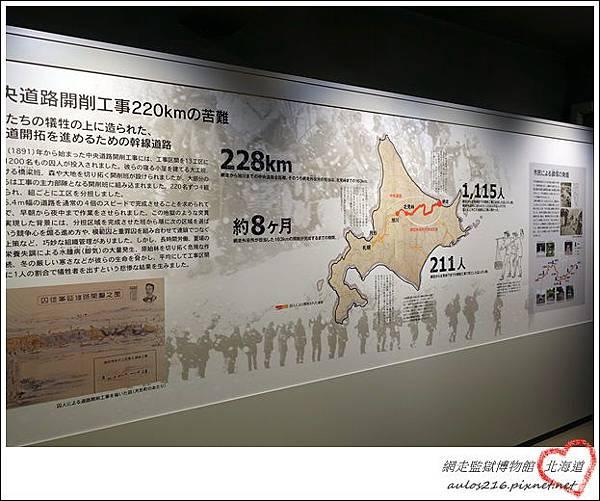2017北海道 (985)