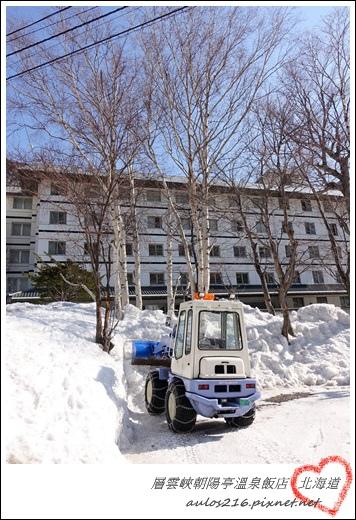2017北海道 (1094)