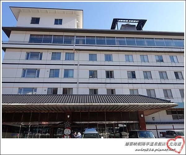 2017北海道 (1093)