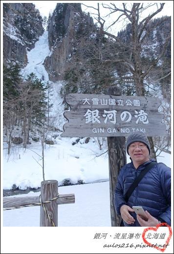 2017北海道 (1032)