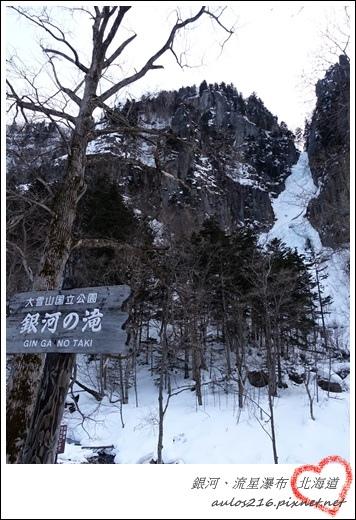 2017北海道 (1027)